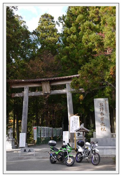 12.11.19~20 串本ツーリング (3)