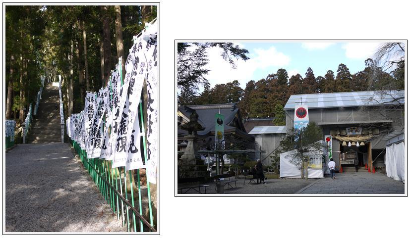 13年1月15~16日 熊野本宮キャンプツーリング (4)