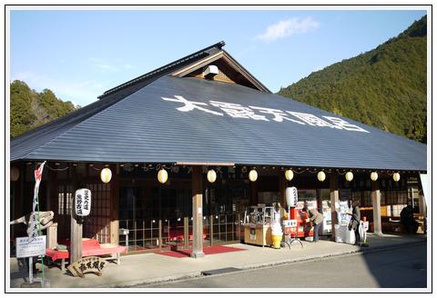 13年1月15~16日 熊野本宮キャンプツーリング (7)