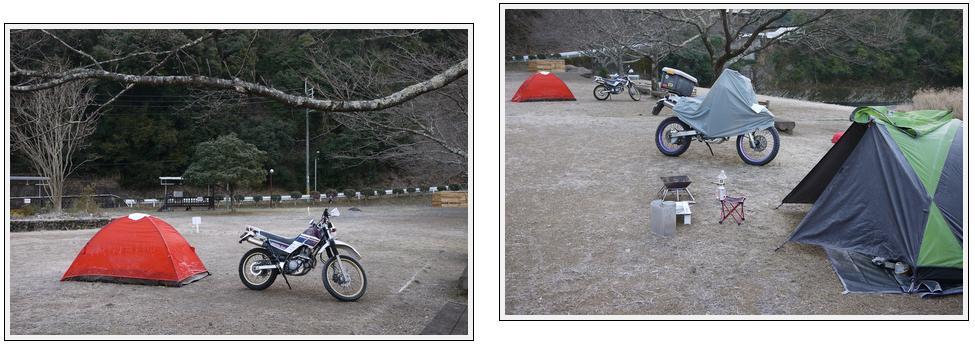 13年1月15~16日 熊野本宮キャンプツーリング (9)