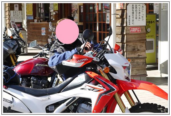 2014年11月4日 国道309号線 行者環林道 (3)
