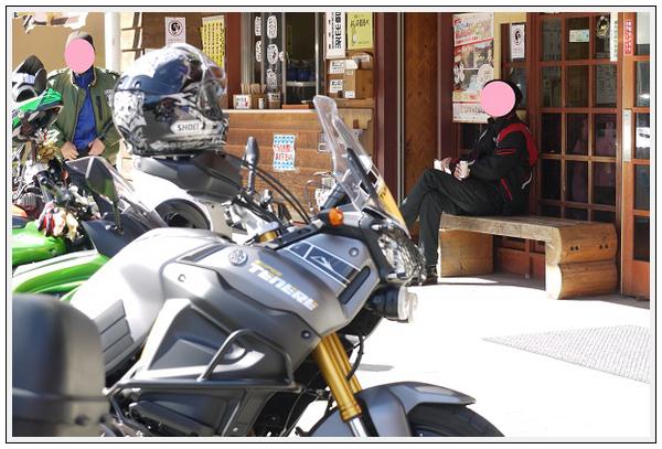 2014年11月4日 国道309号線 行者環林道 (4)