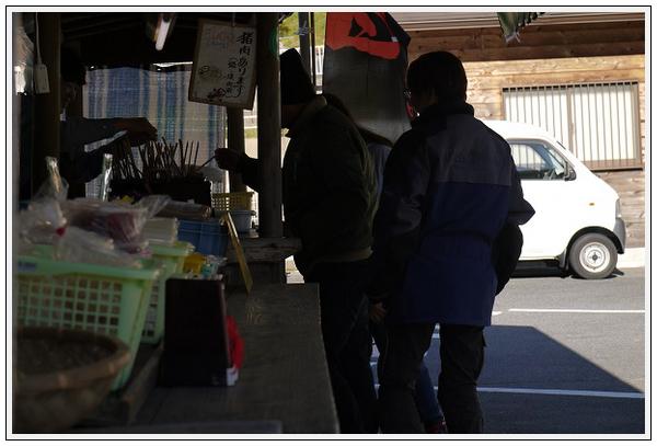 2014年11月4日 国道309号線 行者環林道 (21)