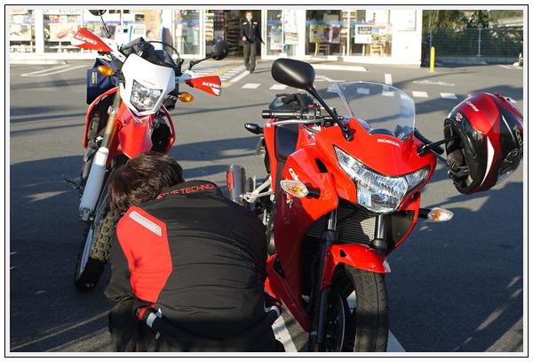 2014年11月4日 国道309号線 行者環林道 (25)