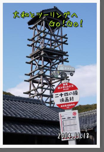 2014年11月18日 小豆島ツーリング
