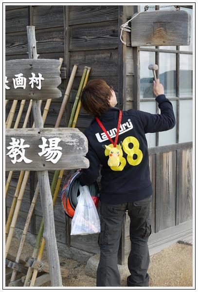 2014年11月18日 小豆島ツーリング (12)