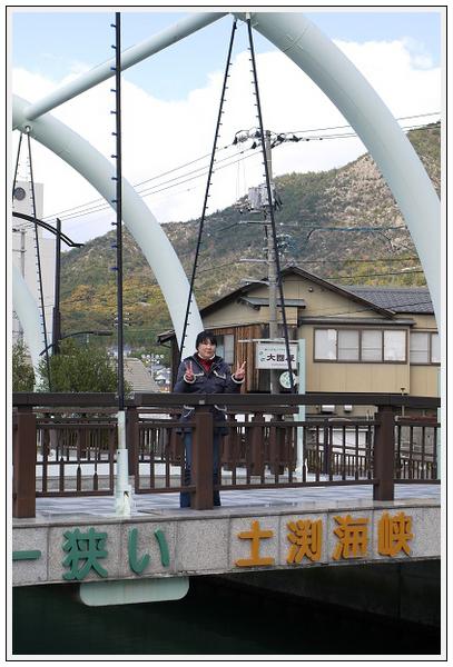 2014年11月18日 小豆島ツーリング (31)