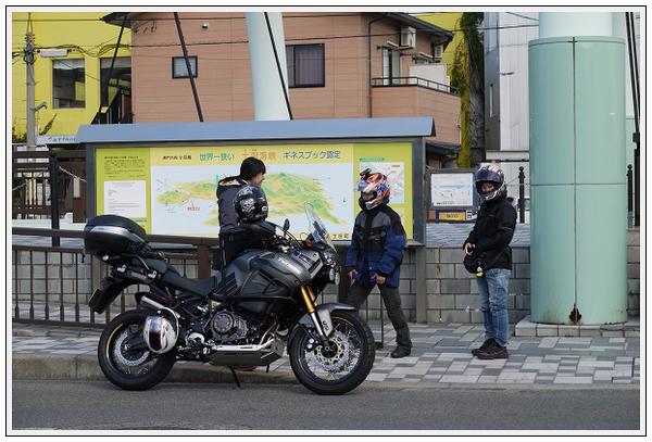 2014年11月18日 小豆島ツーリング (32)
