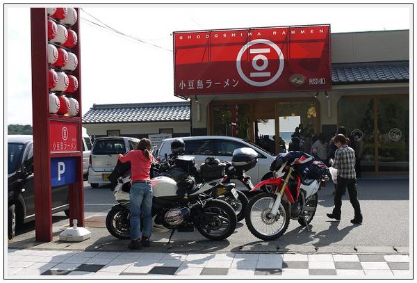 2014年11月18日 小豆島ツーリング (33)