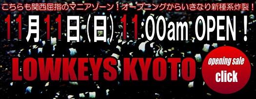 kyoto011.jpg