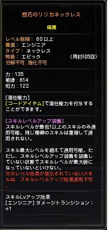 gikou2.jpg