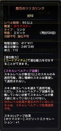 gikou3.jpg