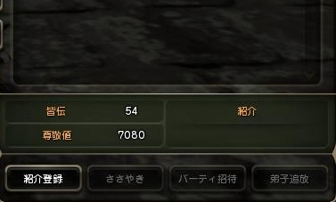 sonkei7k.jpg