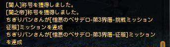 yaminotei.jpg