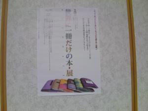 SANY0002_convert_20120926223853.jpg