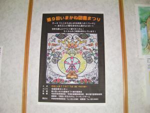 SANY0003_convert_20121103150456.jpg