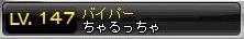 Maple120508_181407.jpg