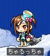 Maple120508_181414.jpg