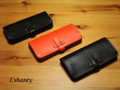 L'shanty ベルトタイプの長財布 チョコ オレンジ 黒