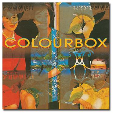 boxx.jpg