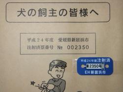 2012_0421_231406-DSCF0960_convert_20120422091615.jpg