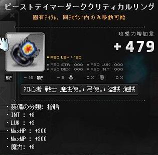 Maple140211_112710.jpg