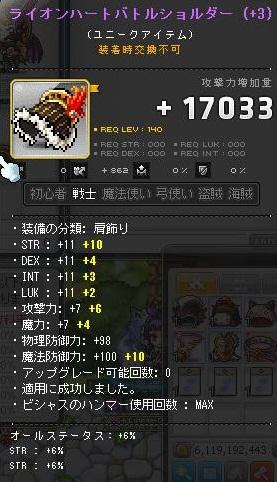Maple140211_173243.jpg