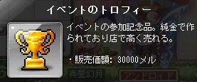 Maple140211_212637.jpg