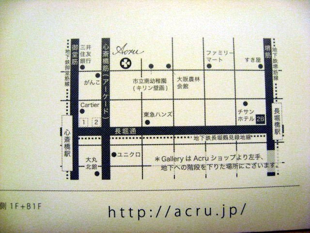 20140127-3_20140127045712fc1.jpg
