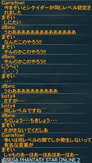 team75.jpg