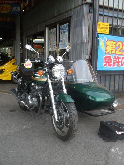 サイドカー002