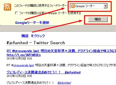 RSSfeedpush.jpg