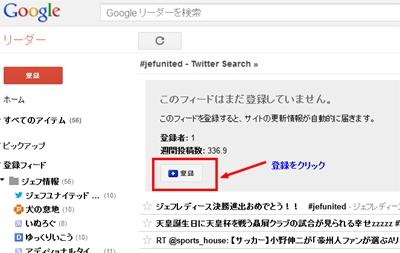 RSSfeedpush2.jpg