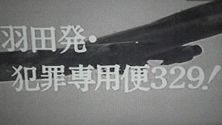 tokusou2 52th