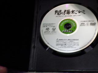 seki dvd