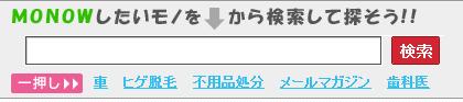 げん玉10