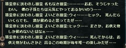 obon_3.jpg
