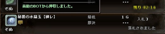 oku_kegaretama1.jpg