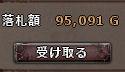 oku_kegaretama2.jpg
