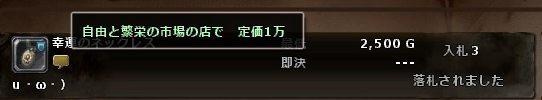 oku_luk_neck1.jpg