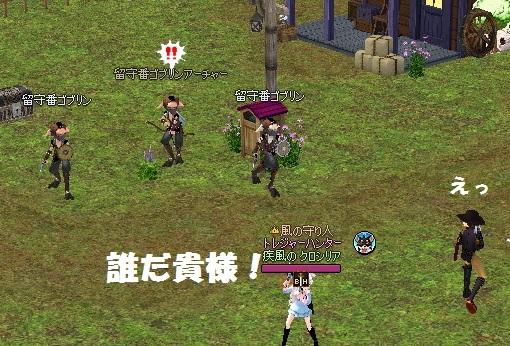 mabinogi_2014_10_18_004.jpg
