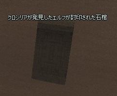 mabinogi_2014_11_17_001.jpg