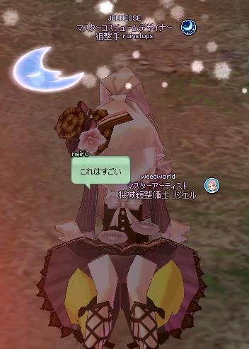 mabinogi_2014_02_03_014.jpg