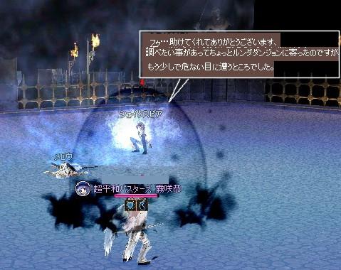 mabinogi_2012_04_24_007.jpg