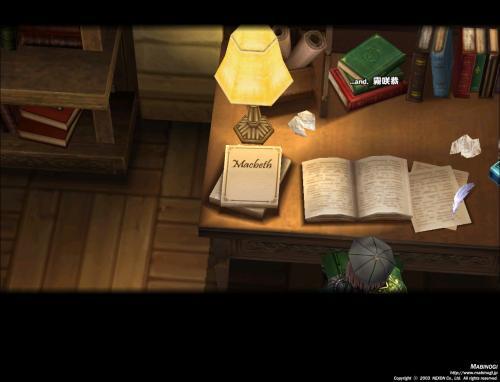 mabinogi_2012_04_24_027_convert_20120430150202.jpg