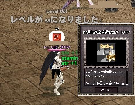 mabinogi_2012_04_27_003.jpg