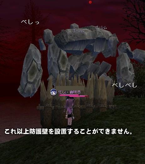 mabinogi_2012_05_19_027.jpg