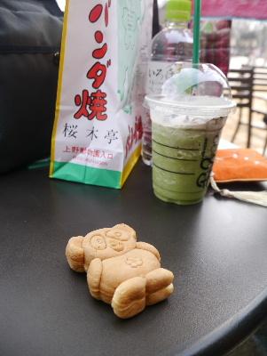 2013上野13