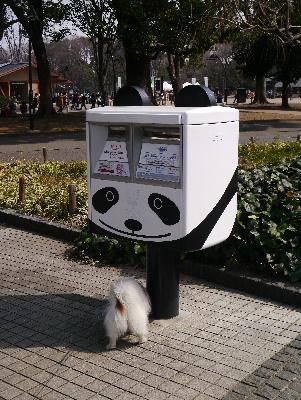 2013上野14