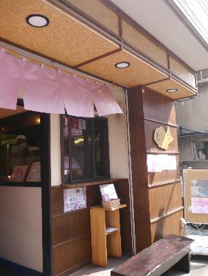 2013上野16
